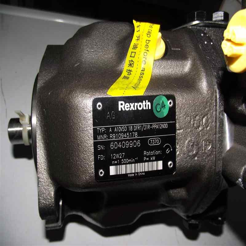 力士樂 柱塞泵 A10VSO18 DFR131R-PPA12N00